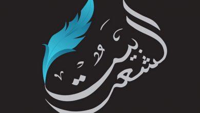 Photo of المفردة الرقيقة والدلالة العميقة فى اشعار واغانى احمد الحريرى