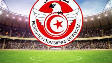 Photo of الجامعة التونسية لكرة القدم تعلن عن الموعد الرسمي لبطولة الهواة مستوى اول وتوزيع المجموعات