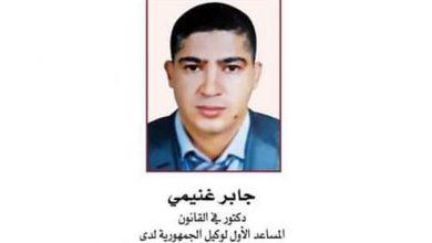 Photo of تفريد العقوبة في زمن الكورونا