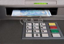 Photo of لجنة التحاليل  المالية التابعة للبنك المركزي التونسي تطلق منصة لمراقبة تدفق الأوراق المالية الأجنبية.