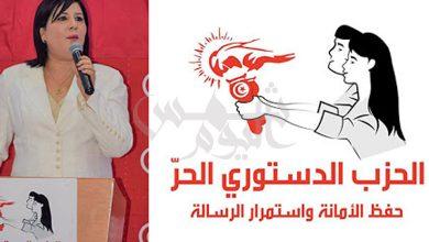 Photo of عبير موسي : الشعب التونسي يرغب في تغيير الدستور .