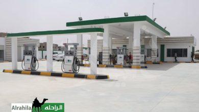Photo of شركة الراحلة تفتتح محطات للوقود في مدينة بنغازي