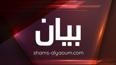 Photo of تطاوين: الأمنيون يوقفون العمل الإداري ورفع المخالفات بداية من الغد