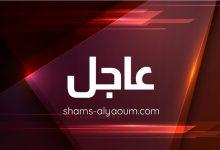 Photo of الدستوري الحر يطالب بإدراج هذه الجمعيات كتنظيمات ارهابية