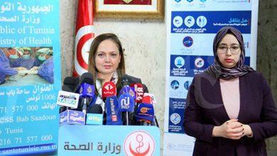 Photo of انصاف بن علية :تونس تسجّل ثلاث حلقات عدوى محلية ..