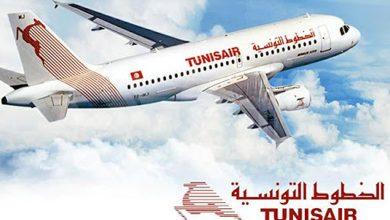 Photo of مرصد رقابة : هيئة السوق المالية تقاضي الخطوط التونسية