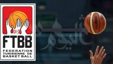 Photo of مباريات كأس تونس لكرة السلة دون حضور جمهور