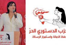 Photo of كتلة الدستوري الحر تلغي لقاء المشيشي
