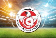 Photo of الجامعة التونسية : لكرة القدم تضع روزنامة البطولة المصغرة