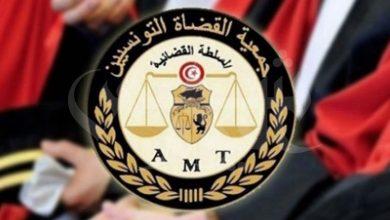 Photo of التركيبة الجديدة للمكتب التنفيذي لجمعية القضاة…