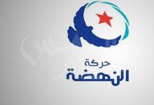 Photo of حركة النهضة بدات تفقد عقلها السياسي البارد..