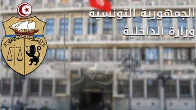 Photo of استنفار امني بالمدينة العتيقة ووزارة الداخلية توضح: