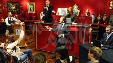 Photo of إلغاء مزاد باريس لبيع قطع تراثية تونسية…
