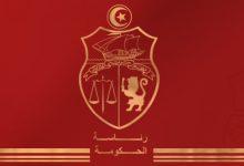 Photo of هذه أبرز ملامح التحويرالحكومي