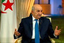 """Photo of الرئيس الجزائري عبد المجيد تبون :فرنسا قدّمت """"نصف اعتذار"""" على الحقبة الاستعمارية …"""