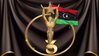 Photo of مهرجان أوسكار العرب يُهدي دورته الثالثة بتونس لروح الفنانة منيرة حمدي….