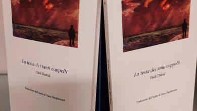 "Photo of ""رأس تداولته القُبّعات"" يَصدر في إيطاليا بِلُغَةِ شَعْبِها الصديق"