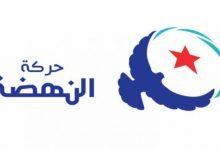 Photo of مجلس شورى النهضة يجتمع يوم الاثنين
