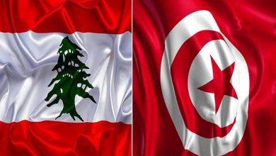 Photo of لبنان ينفي رفض مساعدات تونسية