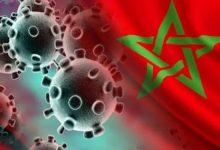 Photo of المغرب :1567إصابة بفيروس كورونا و26حالة وفاة في ظرف24ساعة …