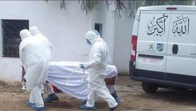 Photo of الحامة :حالة وفاة جديدة بفيروس كورونا