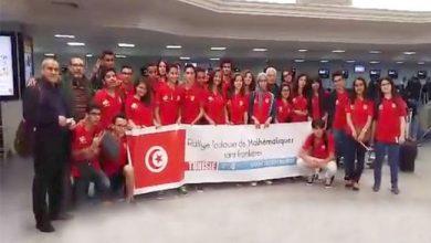 Photo of تلاميذ  صفاقس يرفعون الراوية التونسية.
