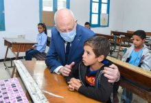 Photo of مدرسة مهى القضقاضي تحضى بزيارة الوفد الراسي