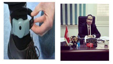 Photo of القضاء و السياسة الجزائية الحديثة