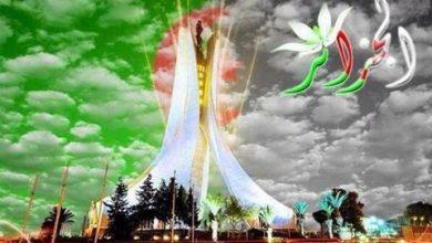 Photo of الجزائر تغلق مجالها الجوي مع تركيا