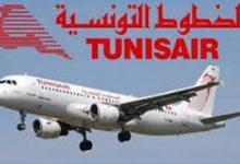 Photo of تبرم في الخطوط الجوية التونسية
