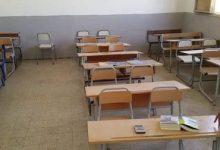 Photo of استئناف الدروس: الخميس القادم الحسم