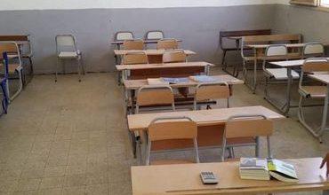 Photo of الكاف: غلق 3 مدارس ابتدائية بسبب كورونا