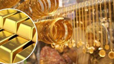 Photo of أسعار الذهب تتعرض لضغوط بفعل ارتفاع عوائد الخزانة الأميركية
