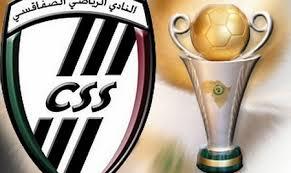 Photo of النادي الصفاقسي يفوز  وفارس شواط  يسجل  3 اهداف.