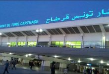"""Photo of مطار قرطاج: حجز كمية من الكوكايين في """"أماكن حساسة"""" من جسم مسافرة"""