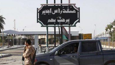 Photo of وزارة الخارجية الليبية : فتح  الحدود الليبية التونسية بداية من 14 نوفمبر