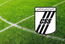 Photo of النادي الصفاقسي يكشف عن الوضعية الصحية للاعبيه المصابين