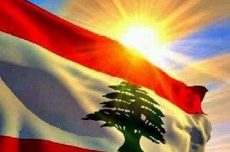 Photo of لبنان.. اجتماع أمني لمناقشة تطبيق قرار الإغلاق العام