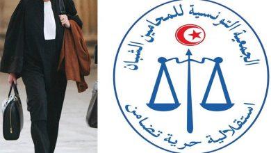 Photo of جمعية المحامين الشبان تطالب بفتح تحقيق في وفاة قاضية رفضت مصحة خاصة علاجها