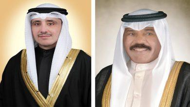 Photo of أمير الكويت يمنح وزير الخارجية وساماً من الدرجة الأولى تقديراً لجهوده