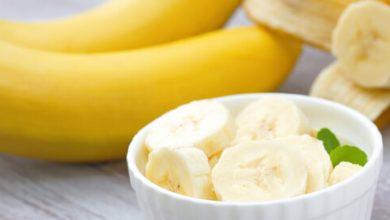 Photo of الموز مصدر للعديد من العناصر الغذائية ومفيد لتنقيص الوزن