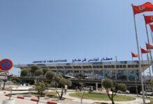 Photo of نقابة أمن مطار تونس قرطاج توضح
