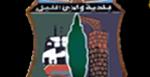 Photo of رئيس بلدية وادي الليل يوضح