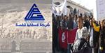 Photo of اتحاد الشغل يدعو الحكومة إلى حل أزمة شركة فسفاط قفصة دون التفريط فيها اوخوصصتها