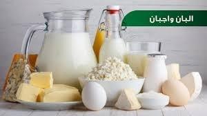 Photo of وزارة الصحة تحذّر من استهلاك الألبان غير المعقّمة